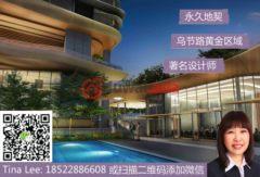 新加坡中星加坡新加坡的房产,14 Leonie Hill Road,编号37145501