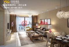 马来西亚吉隆坡的房产,雅居乐·天汇公寓Agile bukit bintang,编号36036335