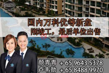 东南省房产房价_新加坡房产房价_居外网在售新加坡3卧2卫曾经整修过的房产总占地31874平方米SGD 1,403,200