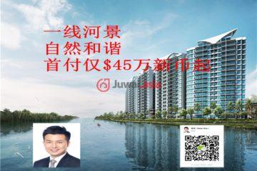 居外网在售新加坡2卧1卫新房的房产总占地27295平方米SGD 895,000