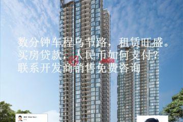 东北地区房产房价_新加坡房产房价_居外网在售新加坡2卧曾经整修过的房产总占地12155平方米SGD 1,078,000