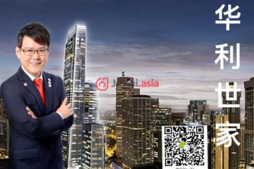中星加坡房产房价_新加坡房产房价_居外网在售新加坡2卧2卫新房的房产总占地60平方米SGD 2,097,800