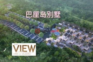 居外网在售印尼Uluwatu2卧2卫的房产总占地108平方米IDR 2,328,040,000