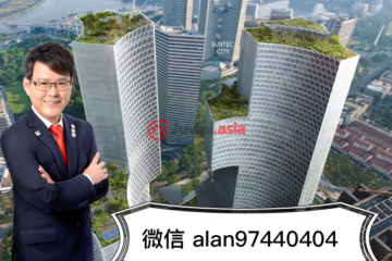 居外网在售新加坡3卧3卫新开发的房产总占地26688平方米SGD 4,197,000